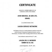 Luda certificate Service